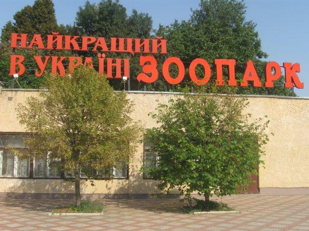 http://cs288.vkontakte.ru/u4343373/14059696/x_4de2fddc.jpg